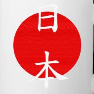 ~ Mug Japan - Tazza