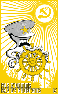 T-Shirt Homme Poulpitique jaune<br />imprimer sur un tee shirt