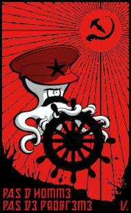 T-Shirt Homme Poulpitique rouge<br />imprimer sur un tee shirt