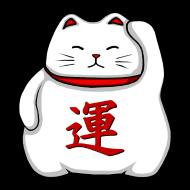 T-Shirt Maneki neko-<br />imprimer sur un tee shirt