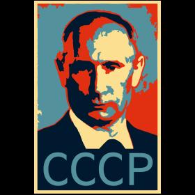 Putin CCCP Hope Style auf dein T-Shirt