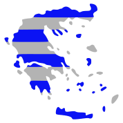Greece Hellas