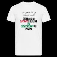 Tee shirts ~ Tee shirt Homme ~ TEE SHIRT