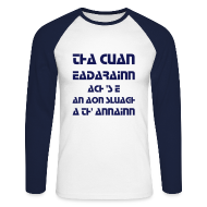 Long sleeve shirts ~ Men's Raglan Long Sleeve ~ Lèine fada Cuan Eadarainn (fir)