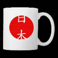 Tazze & Accessori ~ Tazza ~ Mug Japan - Tazza